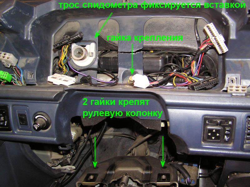 http://web-pajero.narod.ru/pech/11.JPG